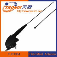 Wholesale 2.0m fiber mast car antenna/ 1 section mast am fm radio car antenna TLD1384 from china suppliers