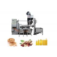 China Stainless Steel Multi Disc Screw Oil Press Machine 2.2kw Power Cold Hot Pressing on sale
