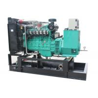 China 50KW 60KVA Biogas Engine Generator High Efficiency Long Service Lifetime for sale