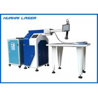 Wholesale High Precision Laser Metal Welding Machine Smooth Surface Stable Performance from china suppliers