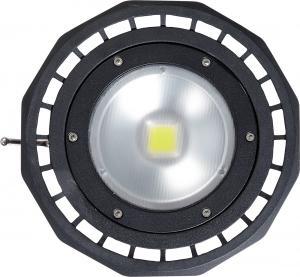 Quality Ultra Thin LED Flood Light / 50 Watt Outdoor Flood Light For Tennis Court for sale