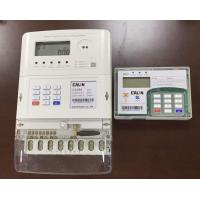 Wholesale Micro Grid Three Phase Keypad Prepaid Kwh Meter Prepayment Power Meter with Management and Monitoring System from china suppliers