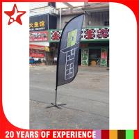 Wholesale Custom 13ft Feather Concave Flags with Dye Sublimation Printing from china suppliers