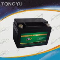 Wholesale LiFePO4 Powersports Battery 12V 2.5Ah For  Motorbike , Bike , Motorcycle from china suppliers
