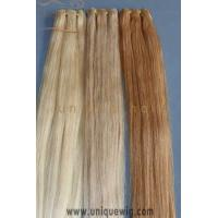 Buy cheap Skin Weft Hair from wholesalers