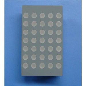 China 5x7 LED dot matrix on sale