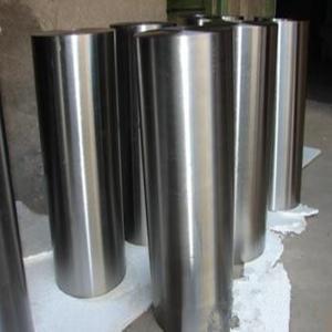 Wholesale titanium and titanium alloys Ti Hollow Bar, from china suppliers