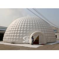 Wholesale 18m white giant inflatable igloo dome tent with 3 tunnel entrances for parties from china suppliers