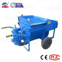 China KHT Automatic Rendering Machine/Hot Sale Automatic Gypsum Plaster Spray Machine on sale