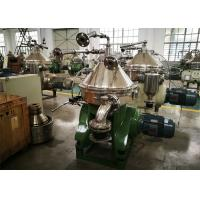 Wholesale Customized Milk And Cream Separator Three Phase 2000-5000 L/H Capacity from china suppliers