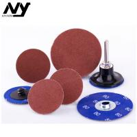 """Wholesale 2"""" Quick Change Abrasive Discs For Wood , Orbital Glass Ceramic Type S Sanding Disc from china suppliers"""