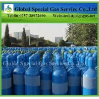 Wholesale high pressure compressed nitrogen tank/bottles from china suppliers