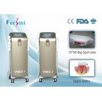 Wholesale 2016 hot sale FDA approved three modes in one ipl freckle removal machine from china suppliers