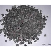 Buy cheap Brown fused alumina for 5-8mm from wholesalers