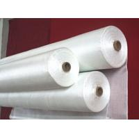 Wholesale White E-glass Woven Fabric Fiberglass Cloth Roll from china suppliers