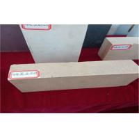 Wholesale Fire Resistant Zircon Mullite Brick For Cement Kiln / Hot - Blast Stove from china suppliers