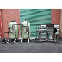 Wholesale Stainless / Carbon Steel Industrial Reverse Osmosis Equipment With 3T/H Capacity from china suppliers