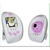 Wholesale Wireless Baby Monitor Camera 2.5 TFT Color LCD 2.4 GHz (QT-BM019) from china suppliers