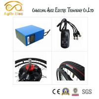 China Indoor Electric Wheelchair Motor Kit With Gearless Motor All - In - One on sale