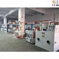 China Single - Screw Wire Extrusion Machine  90mm Cable Extrusion Line 390kg / Hour for sale