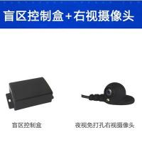 Wholesale Durable Front And Rear Dash Cam , Long Using Life Truck Dash Cam 9-36V DC from china suppliers