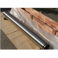 China Mo-1 99.95% molybdenum tube pipe for sapphire crystal growing furnaces on sale