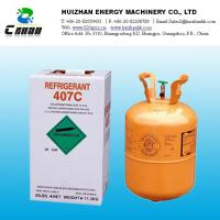 Wholesale R410 Environmental protection HCFC Refrigerants GAS HCFC REFRIGERANTS from china suppliers