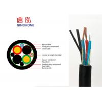 Wholesale Outdoor Indoor 4 Core Multimode Fiber Optic Cable With Copper Wire Power Supply from china suppliers