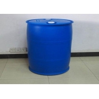 Wholesale 3-Bromo-1-Propanol 3-Hydroxypropyl Bromide Cas 627-18-9 from china suppliers