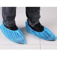 Wholesale Medical Consumable Disposable Shoes Cover , Blue PE CPE Plastic Shoe Cover from china suppliers