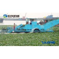 Wholesale waterweed cutting ship from china suppliers