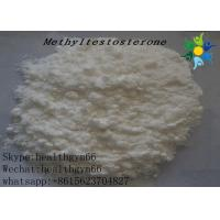17-Methyltestosterone Testosterone Anabolic Steroid Strong Bodybuilding Supplements CAS 58-18-4