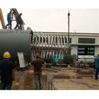 China xylitol crystalizing tank for sale