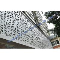 Wholesale Fabrication Decorative Outdoor Wall / Art Design Perforated Metal Sheet / Decorative Perforated Sheet from china suppliers
