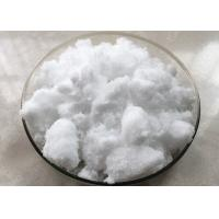 Buy cheap Cas 10025-94-2 Pure Yttrium Chloride Hexahydrate For Three Way Catalyst from wholesalers