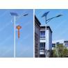 Lithium Battery Solar Panel Street Light , 135 Watt Solar Panel Outside Lights for sale