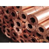 Wholesale Chromium Bronze Solid Copper Tube For Welding Machine Motor Commutator from china suppliers