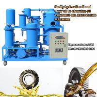 China ZJD Cutting Oil Cleaning Machine for removing Impurities to 5 micron on sale