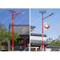China Flux 8250lm Solar Energy Street Light 6000K 50w With PWM Charge Controller for sale