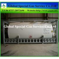 Wholesale Offer Ethylene Gas C2H4 Gas in ISO Cryogenic Tank T75 99.95% made in China from china suppliers