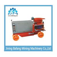 Wholesale Hot selling HSP-7 wet shotcrete machine for sale from china suppliers