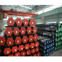 Buy cheap API 5L Seamless Steel Pipe from wholesalers