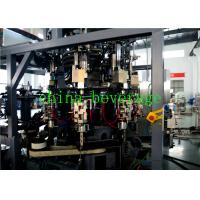 China OEM Bottle Filling And Capping Machine / Rinsing Filling Capping Machine on sale