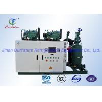 Wholesale Bitzer Cold Room Compressor Unit , Supermarket Parallel Compressor from china suppliers