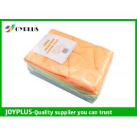Wholesale 20PK Multi Purpose Cleaning Cloths Super Water Absorption Quick Cleaning from china suppliers
