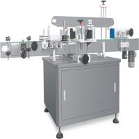 Multifunction Electric / Automatic Labeling Machine For Plastic Glass Bottles for sale