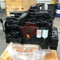 China Good quality china Guangxi Cummins produced engine QSL9.3 engine assembly used for truck loader crane excavator tractor for sale