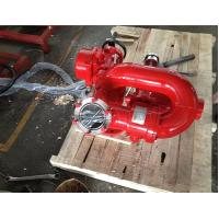 Wholesale SOLAS approved marine external fire fighting system from china suppliers