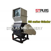 Buy cheap Single Shaft Plastic Bottle Crusher Machine , Plastic Grinding Machine CE from wholesalers