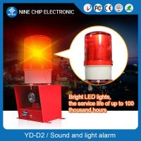 China Alarm equipment, Wired sound alarm strobe light and wired sound alarm strobe light siren home for sale